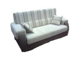 Диван-кровать «Атос 150»