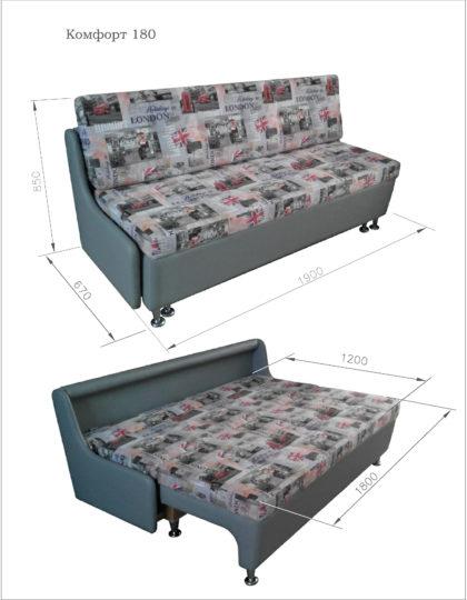 """Диван-кровать """"Комфорт 170"""""""